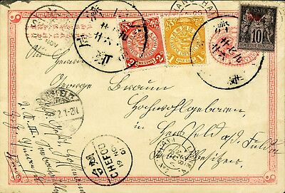 141) Chinese-French double franking on postal stationary! Great document!!