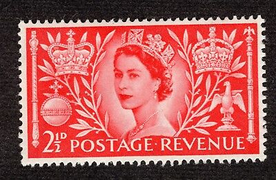 Great Britain Coronation 1953 2 1/2d SG532 MOUNTED MINT R39214