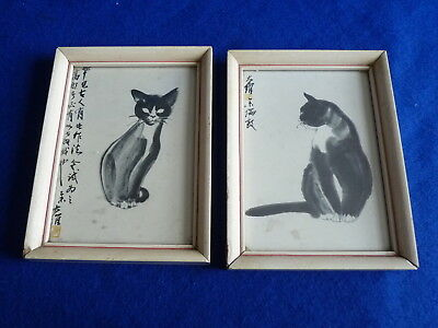 Pair of vintage Japanese cat prints - framed – PK/46Aiv