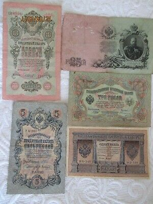 Russia,Russian  Empire,25,10,5,3,1  roubles ,paper money,lot of banknotes,R1