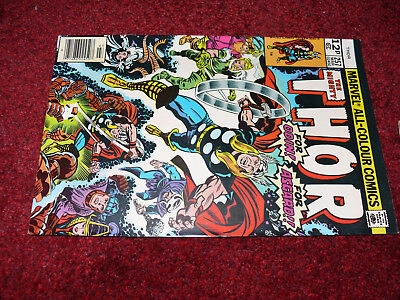 Thor (1962-1996 1st Series Journey Into Mystery) #257 FN 6.0