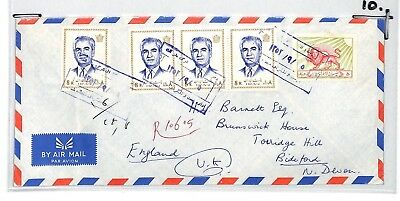 CA437 Middle Eastern Stamp Airmail Cover PTS
