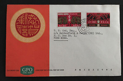 HONG KONG 1968 Lunar New Year of the Monkey FDC first day cover
