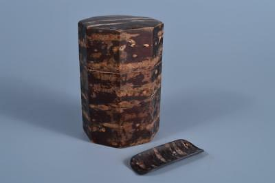 J7571: Japanese Wooden Cherry bark art Shapely TEA CADDY Chaire Container