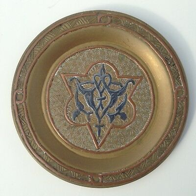 Antique Middle Eastern Brass Copper And Silver Inlaid Small Tray Dish Mamluk