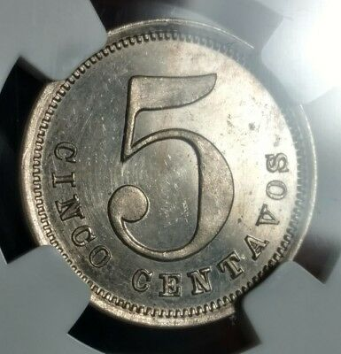 1886 Colombia Pattern - NGC MS63 - 5 Centavos - KM-PN72 - Copper-Nickel Coin