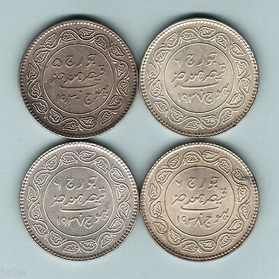India - Kutch. Silver 5 Kori:1930, 1937 x2 & 1938..  UNC - Choice UNC  (4 Coins)