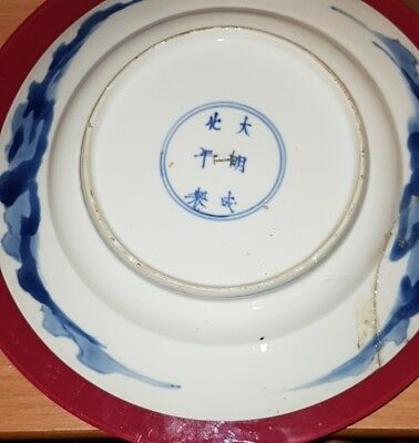 Antique Ming Chinese Porcelain  Plate Blue & White Marked