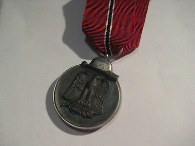 East fight edal Wehrmacht Russia 1941 1942 cold Winter award antique marker 41