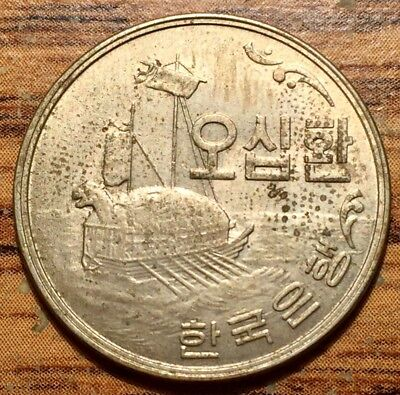 1959 (4292) South Korea 50 Hwan Bronze Turtle Iron Clad Ship Coin