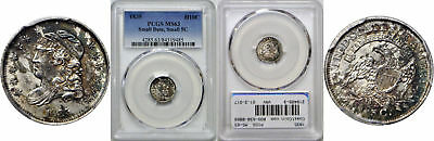 1835 Bust Half Dime PCGS MS-63 Small Date, Small 5c