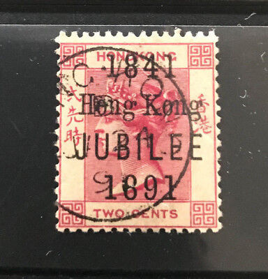 Hong Kong 1891 Jubilee 2 cents used very fine