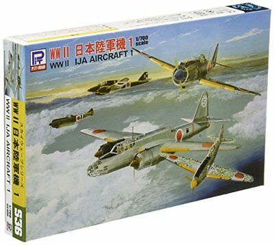 Pit Road 1/700 Japanese Army Machine Set 1 New #R8897 F/S