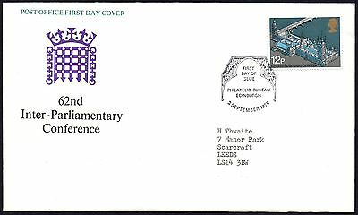 FDC - GB - 1975 62nd Inter-Parliamentary Conference - First Day Cover.