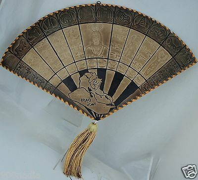 Vintage Middle Eastern Iraq Leather Fan Wall Hanging Art