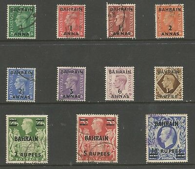 BAHRAIN SG51-60a THE 1948-9  GVI SET OF 11 USED CAT £95