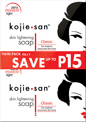 Kojie San Skin Lightening Soap 65g x 2 Pack (from £9.99 to £20.00)