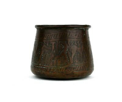 Antique Indo Persian Brass Dovetailed Pot Engraved Fauna Heavy Patina
