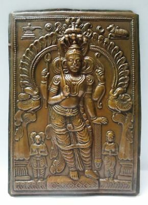 Rare Vintage Hindu God Religious Copper Relief Wall Plaque Large 8'' Home Decor