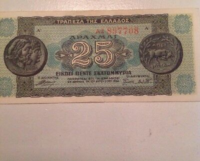 1944 Greece 25 Drachmas In Circulated Condition SN AZ 897708