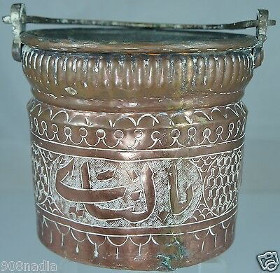 Antique Persian Ottoman Islamic Muslim Signed Middle Eastern Copper Bucket