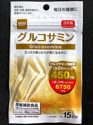 [DAISO] 15days Glucosamine Health Dietary Supplement Made in JAPAN F/S fm JAPAN