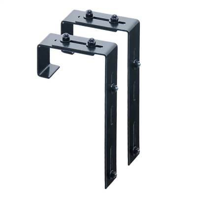 Adjustable Deck Rail Bracket - Set of 2 [ID 132843]