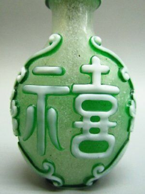 Chinese Tradition Letter Flower Pattern Carved Glass Snuff Bottle