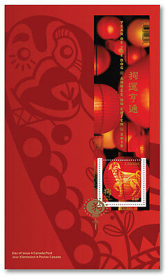 Canada 2018 Year Of The Dog Souvenir Sheet First Day Cover