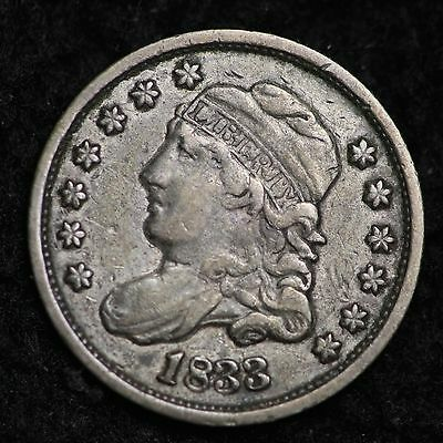 1833 Capped Bust Half Dime CHOICE XF FREE SHIPPING E155 PT