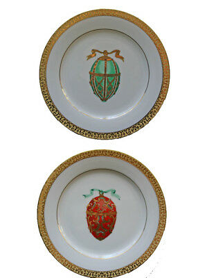"Gold Buffet Royal Gallery Green Faberge Egg 8"" Plate Gilt Gold Border Trim 1991"