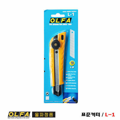 OLFA Ratchet-Lock L-1 18mm Utility Knife Heavy-Duty Standard Model  v_e