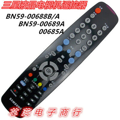 Remote Control FOR SAMSUNG LN32A330J1D LN37A330J1D LN55C750 LCD HDTV TV NEW