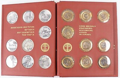 Israel Coin-Medals Featuring Historical Cities Set of 9-Silver & 9-Bronze Album