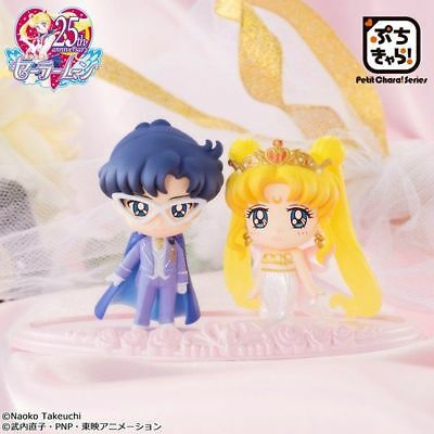 Megahouse Petit Chara! Sailor Moon Neo Queen Serenity+King Endymion Figure Set