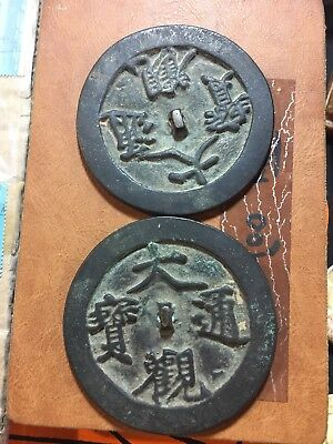Pair Of Antiques East-Asian Ritual Bronze Mirrors