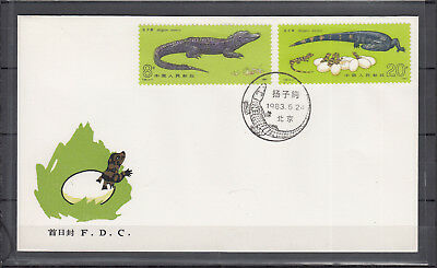 China 1983: Mi 1871-82 China Alligator  - FDC