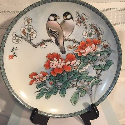 """Chinese Garden """"The Gift of Purity"""" Imperial JingdeZhen porcelain plate #1-1988"""
