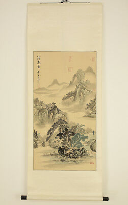 """Chinese Hanging Scroll """"Calm Landscape""""  @r898"""