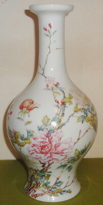 "Lenox Qing Emperor Peony Vase - 12"" - Boldly Marked - Retired - Mint Condition!"