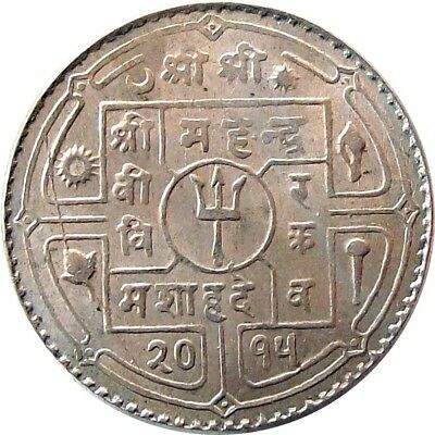 Mint Nepal 1-Rupee Copper-Nickel Coin 1958 Ad King Mahendra Shah Km# 785 Unc