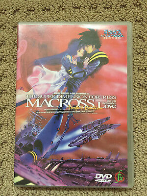 Macross Do You Remember Love DVD Perfect Edition