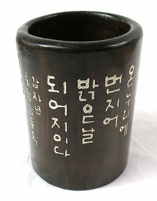 Korean .. ?? Carved Language Wood Round Container OLD / Unknown Origin