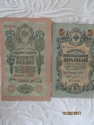 Russia,Russian  Empire,10,5 roubles banknotes,paper money,lot of banknotes