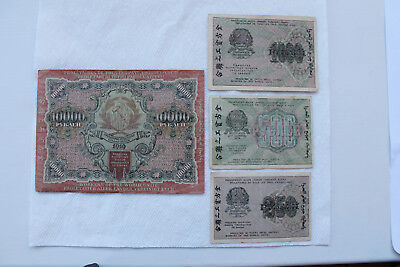 Russia Banknotes,250R,1000R,10000Rubles from 1919, Workers of the world, unite!