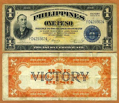 Philippines, 1 Peso (ND) 1944, P-94, F > Victory