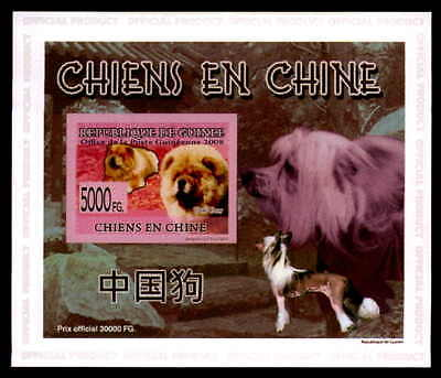 GUINEA EPREUVE DE LUXE HUNDE CHINA CHINESE DOGS DOG CHIEN DELUXE SHEET dg38