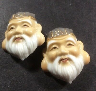 A Pair Of Matching Vintage Oriental  Buttons. Made In Japan.