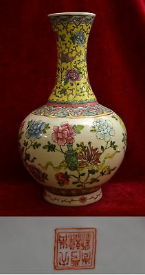 "Vintage Famille Rose CHINESE MARKED 15 1/2"" PORCELAIN/POTTERY VASE -BATS FLOWERS"