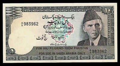Pakistan 10 Rupees 1978  UNC P# R6 For Use only in Saudi Arabia